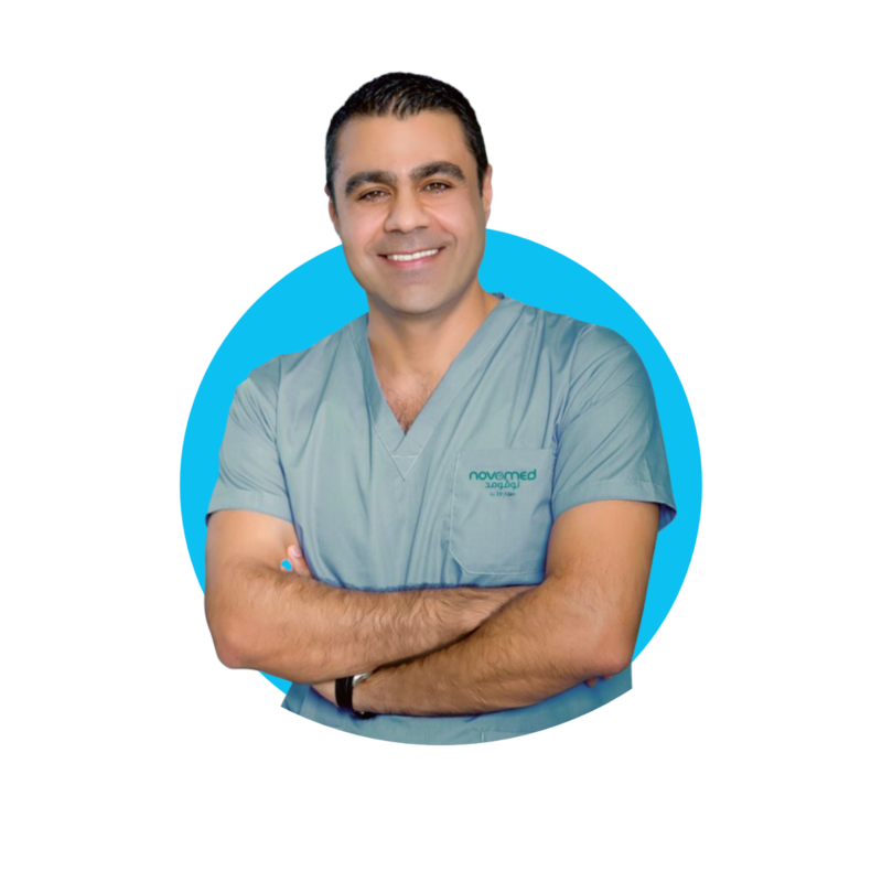 Dr Mohamad Bachir
